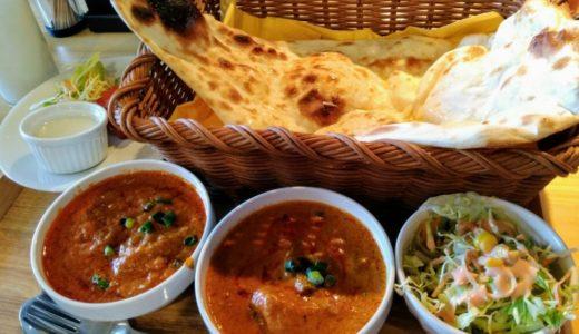 【食レポ】名取市 空とぶぞう|インド人シェフが作る本格インドカレー
