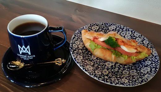 【口コミ】富沢南の新店「コーヒーハウス」で超本格コーヒーとサンドイッチ(仙台市)