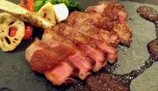 【食レポ】長町駅前の新店「ヨーロッパ食堂wacca」で大満足のディナー!(仙台市)