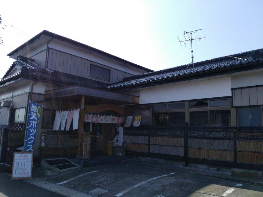 岩沼市 味噌蔵 麺光