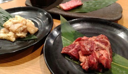 【新店レポート】焼肉超特急 若林源三で一人焼肉|安いぞ!(柴田町)