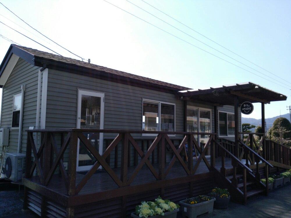 山元町のカフェ地球村