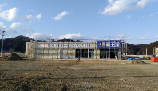 【新店情報】茂庭に薬王堂がオープン予定|周辺の開発状況も紹介