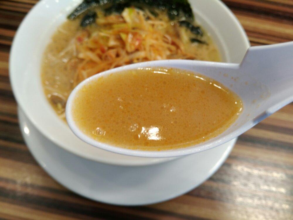 もともとのスープ
