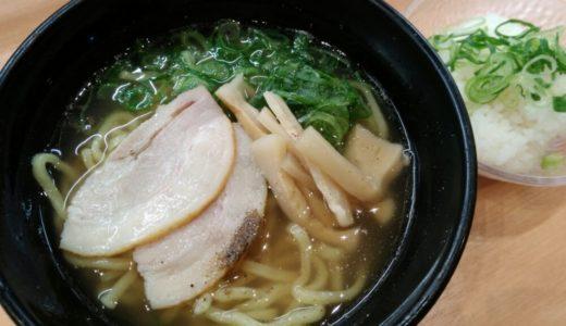【食レポ】かっぱ寿司|追いシャリ必須!長尾中華そば監修のコクうま鬼煮干ラーメン