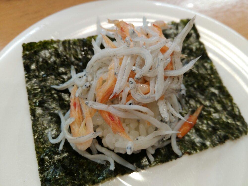 かっぱ寿司 紅白ネタの春包み