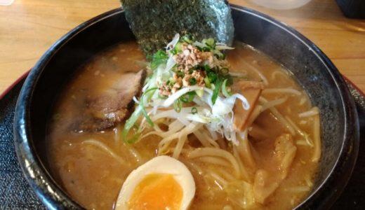【ラーメン日記】岩沼市 味噌蔵 麺光|やさしい味の菜光麺!