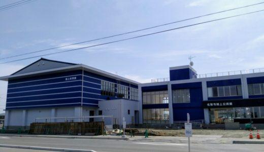 【速報】新・閖上公民館と体育館の外観が完成してた!