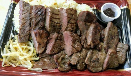 【価格破壊】牛タン陣中 閖上工場直売店の弁当|衝撃のボリュームと安さ!(名取市)