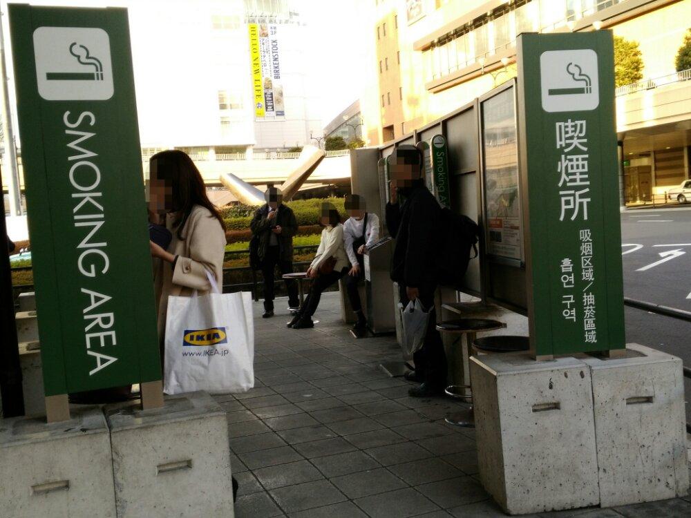 仙台駅西口駅前バスターミナルの喫煙所