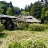高蔵寺の庭園