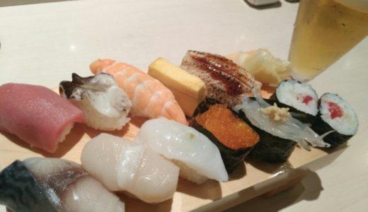 【食レポ】北辰鮨 仙台駅1階店|超お得な握りランチ!