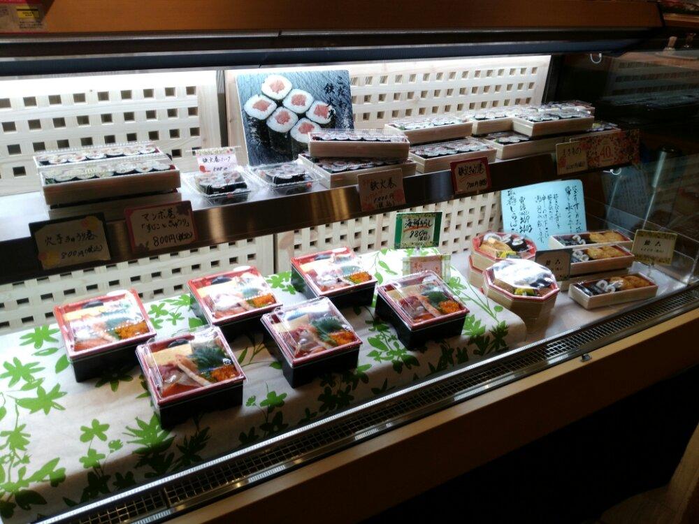 仙台駅寿司しらはたのテイクアウト