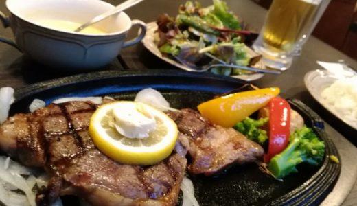 【食レポ】あすと長町 ステーキ&ハンバーグTOBU|日高見牛セット