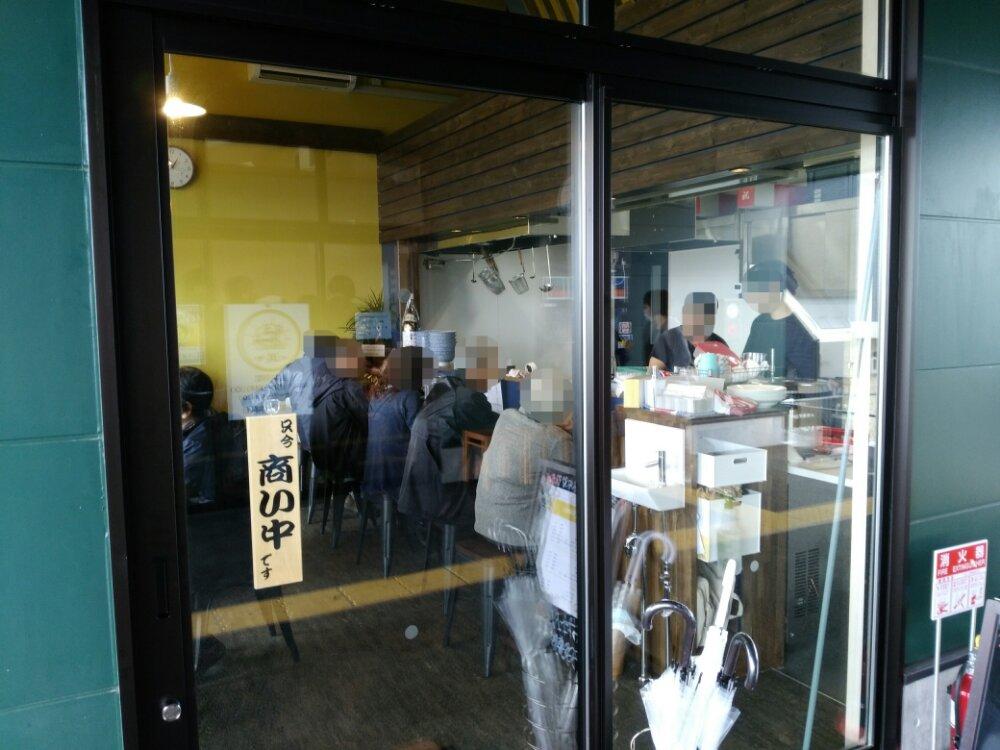 麺屋幸の店内