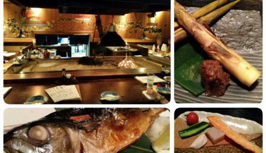 【居酒屋レポ】伊達のいろり焼 蔵の庄|地元食材を使った料理と地酒が美味い!
