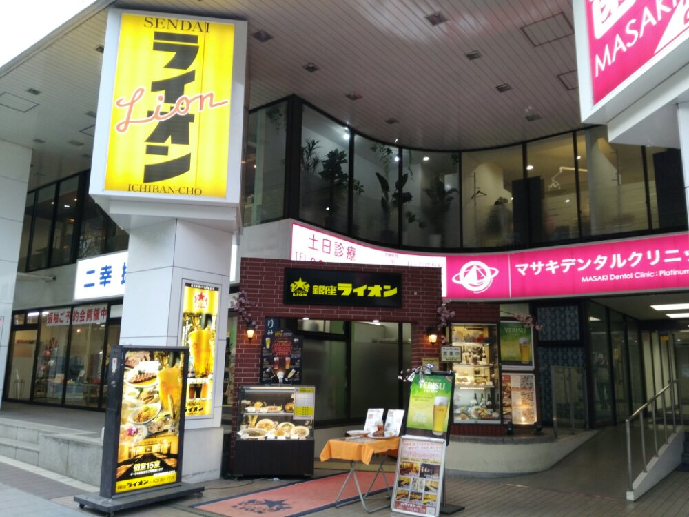 銀座ライオンビアガーデン一番町店