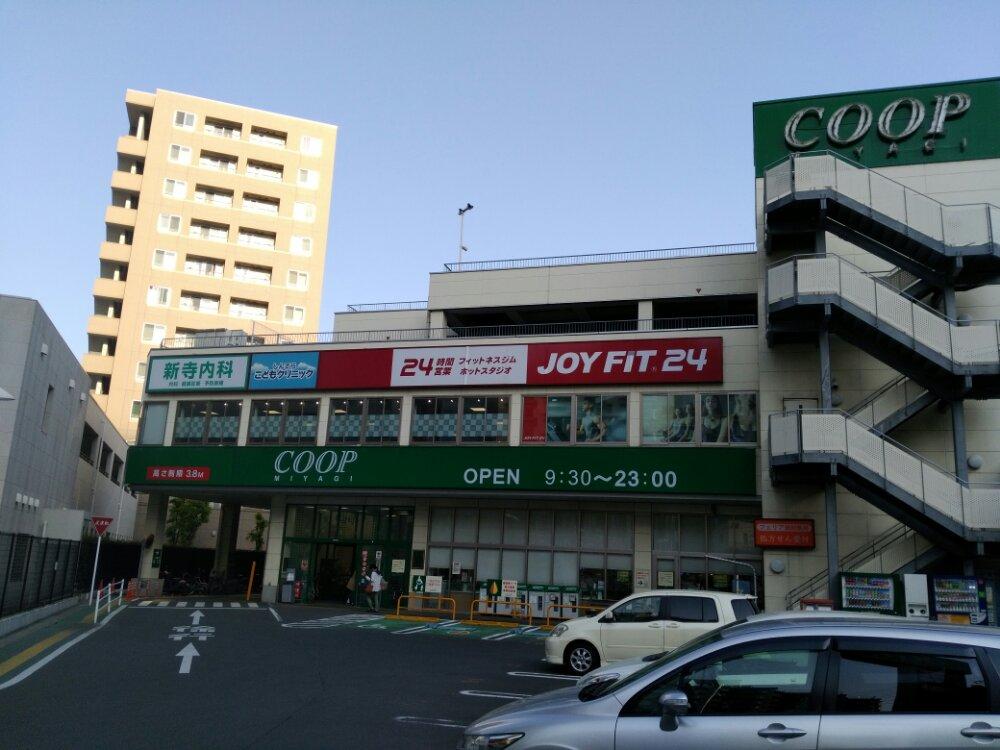 JOYFIT24仙台新寺