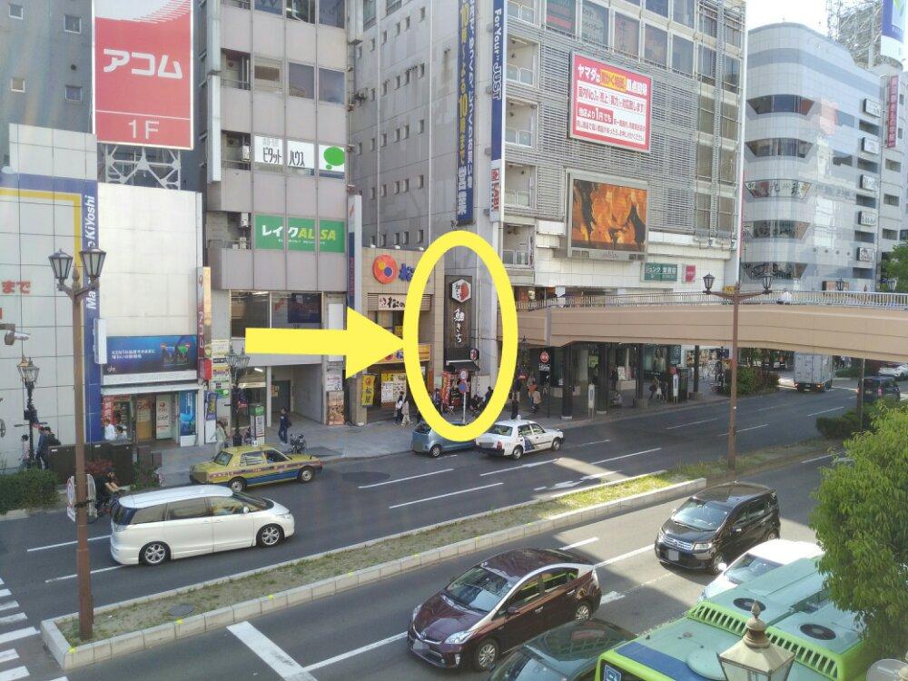 鯛きち仙台駅前店