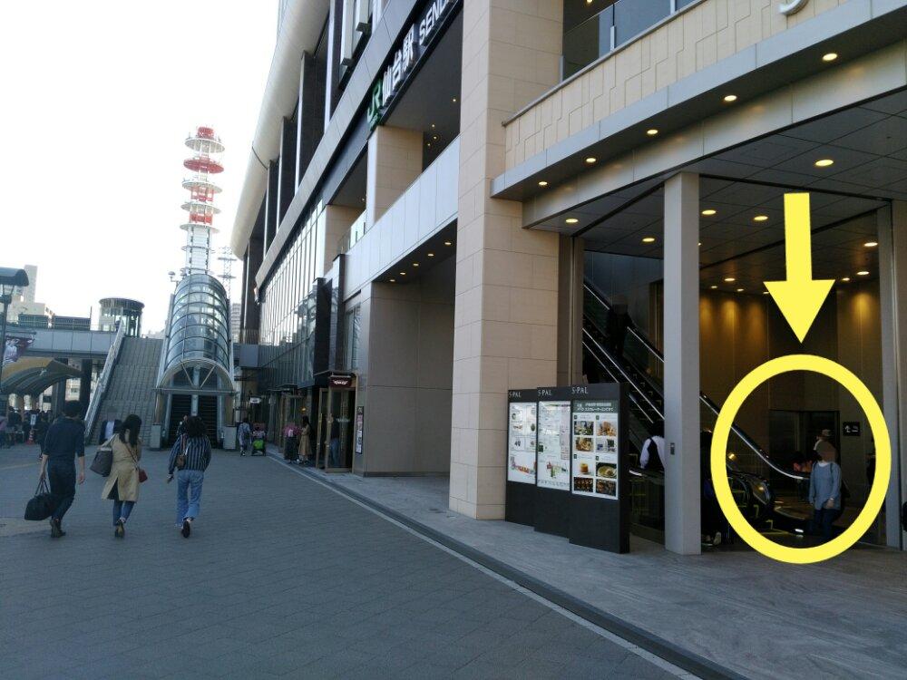 仙台駅 エスパル喫煙所の場所