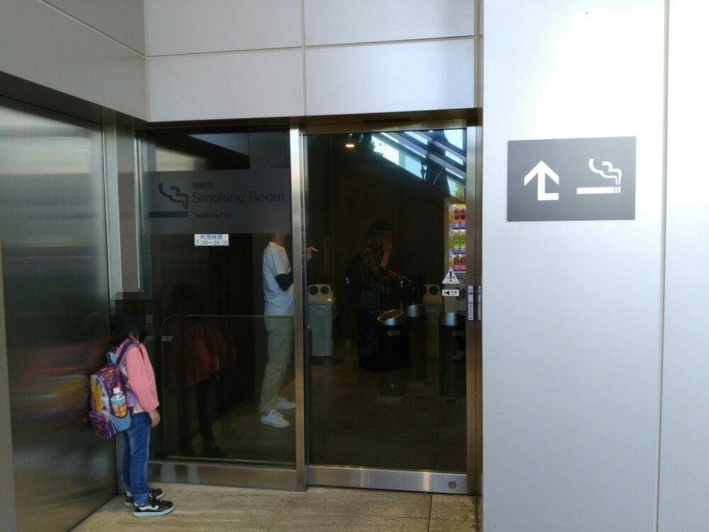 エスパル東館内喫煙所
