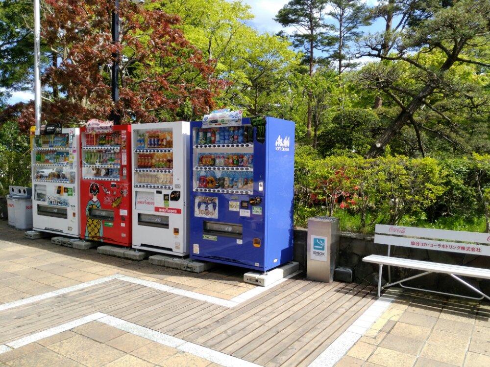 自動販売機横の喫煙所