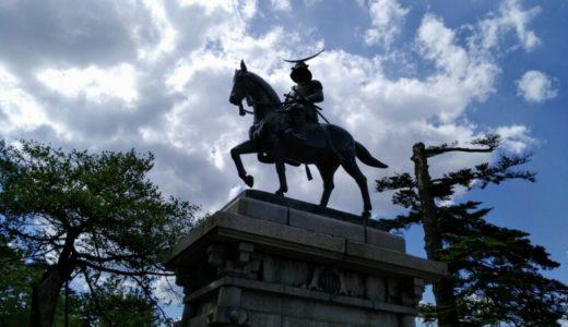 【体験レポート】仙台城(青葉城址)|騎馬像と絶景とフードコートで牛タン丼!