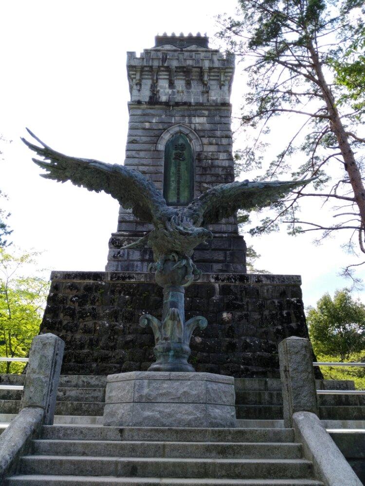 仙台城の昭忠碑