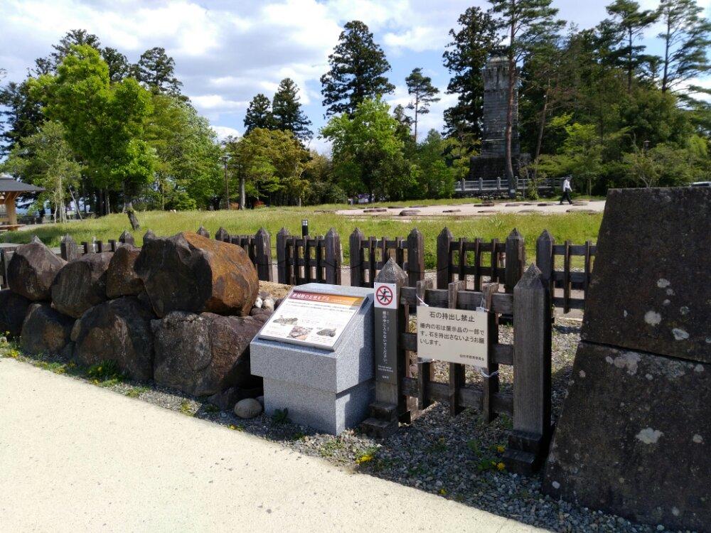 仙台城の石垣モデル