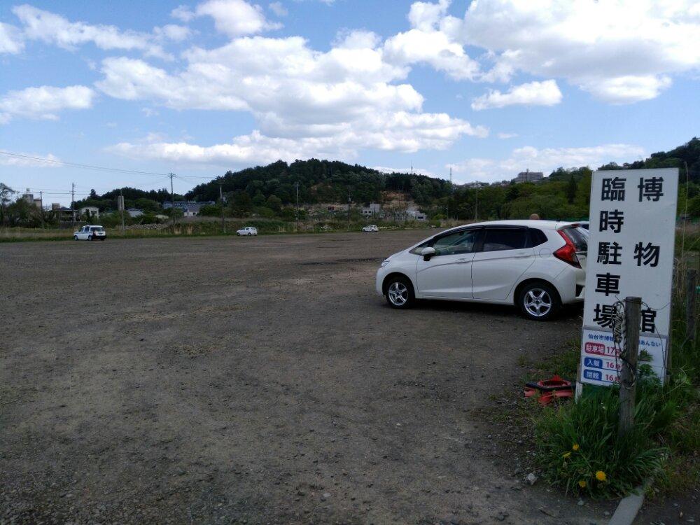 仙台市博物館の臨時駐車場