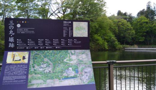 【散歩レポ】フィギュアスケート発祥の地「五色沼」と仙台市博物館周辺へ