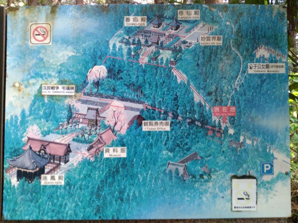 瑞鳳殿のマップ