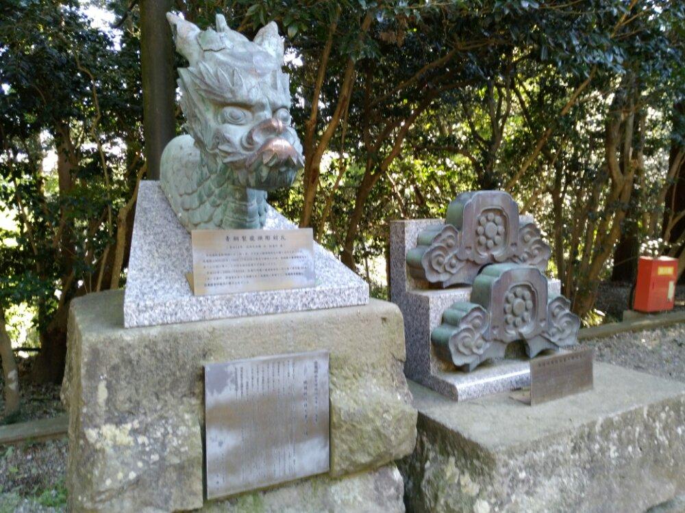 青銅製龍頭彫刻瓦