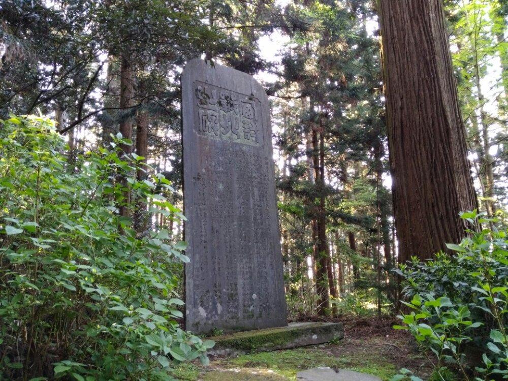 西南戦争弔魂碑