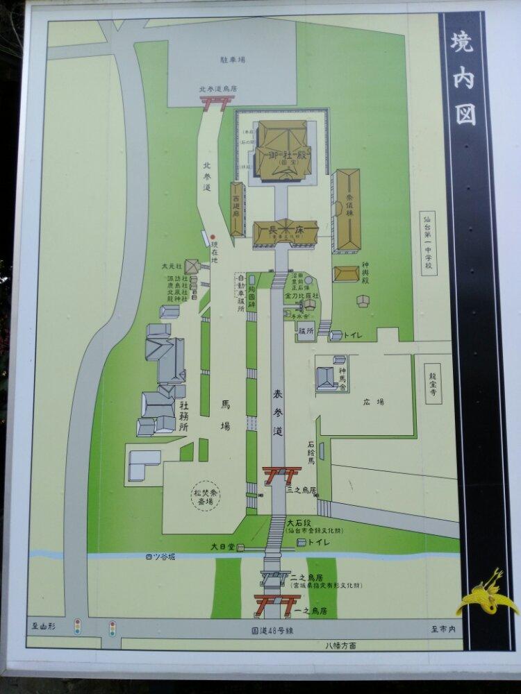 大崎八幡宮の境内図