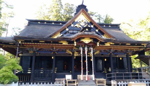 【参拝レポート】仙台市 大崎八幡宮|国宝!日本最古の安土桃山建造物