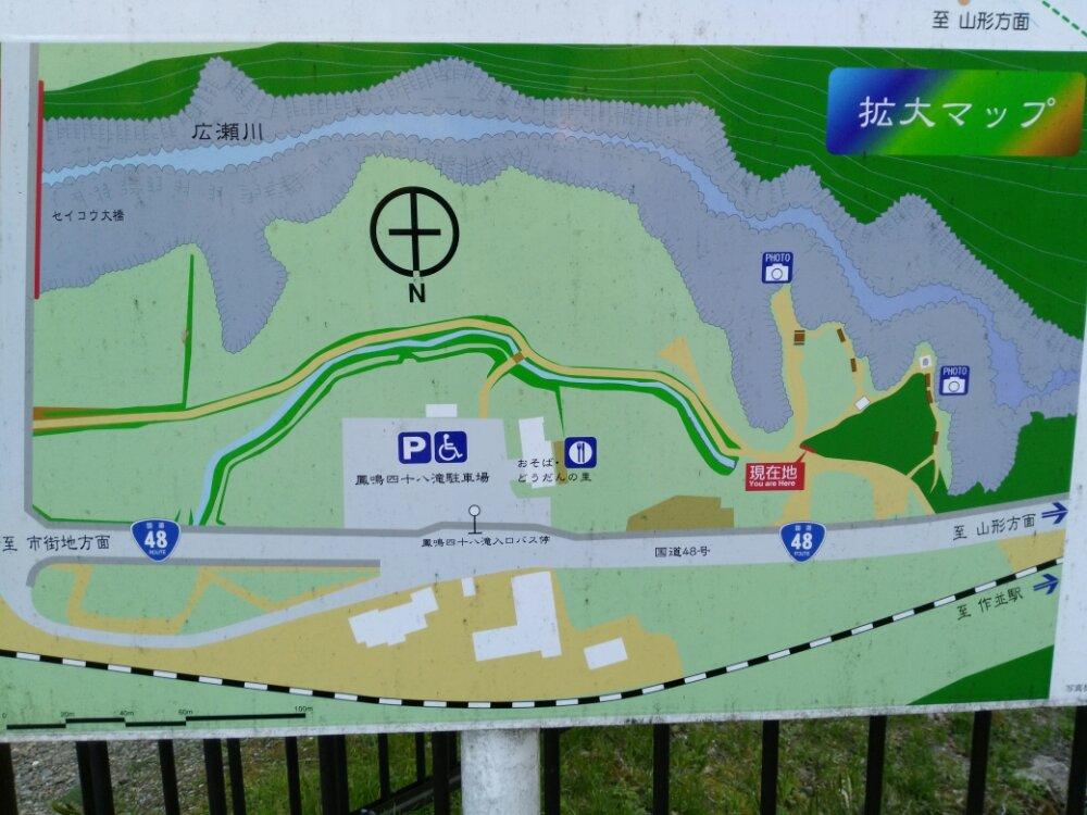 鳳鳴四十八滝の周辺地図