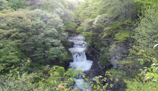 【観光レポート】青葉区 鳳鳴四十八滝|駐車場から3分で手軽に楽しめる滝