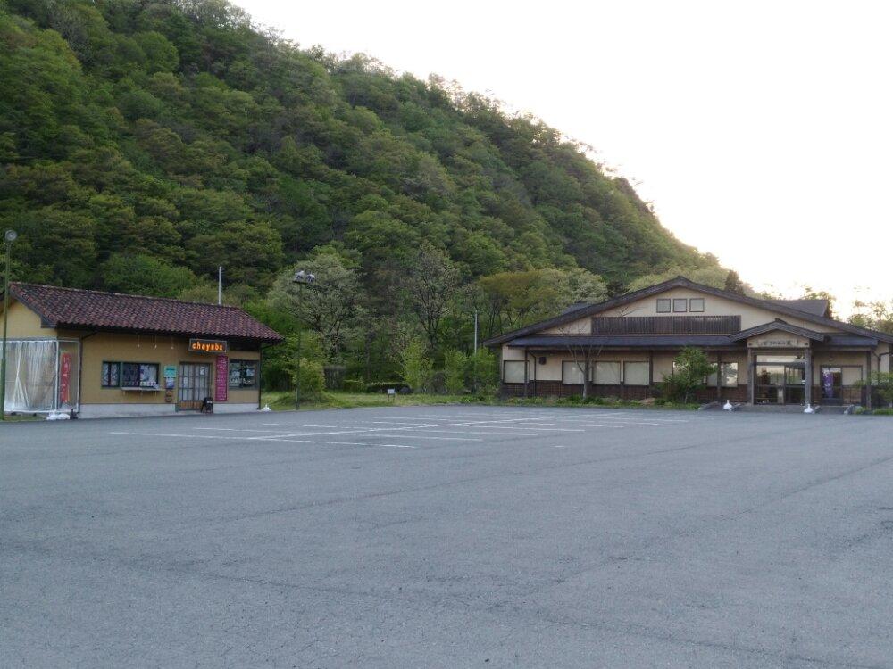 鳳鳴四十八滝の駐車場