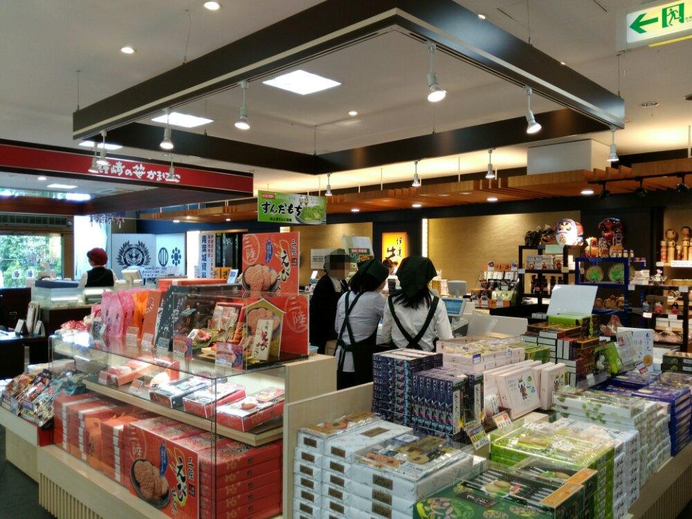 仙台城のお土産コーナー