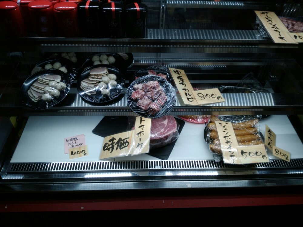 有料コーナーの肉類