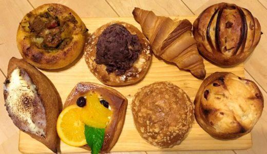 【お店レポ】泉区長命ケ丘 Bakery and café 3110|大好きなパン屋さん!