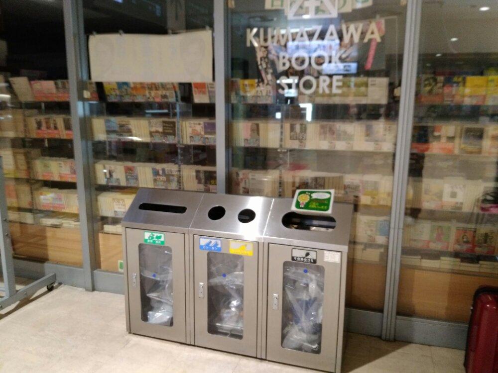 仙台駅のごみ箱
