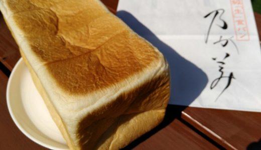 一番好きな食パン!乃が美(のがみ) はなれ 仙台店|駐車場情報も