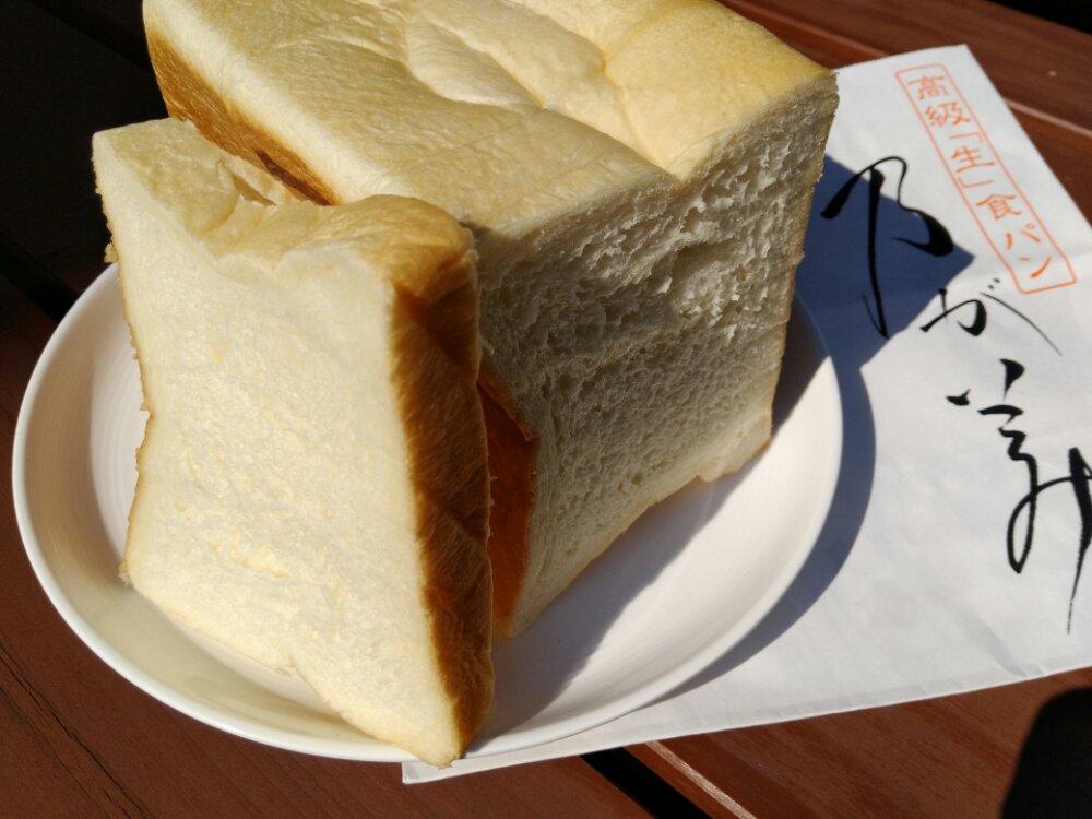 のがみの食パン2日目