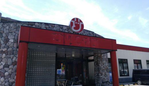 【閉店情報】ひがしやま長町駅前店|跡地は北海道の焼肉店か