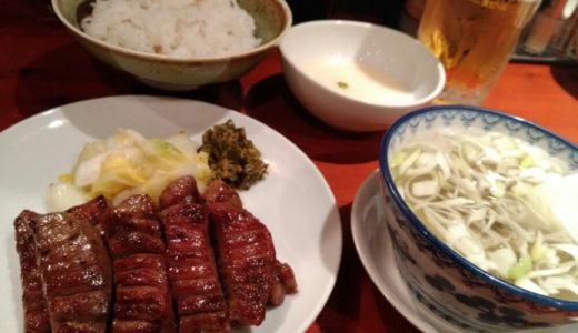【食レポ】絶品牛タン!たんや善治郎の100食限定「真中たん定食」
