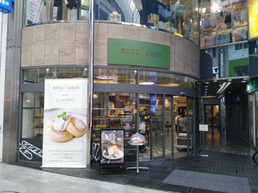 BOUL'ANGE仙台店(ブール アンジュ)