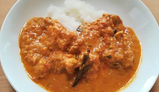 【食レポ】印度カリー子のスパイスセット|簡単に本格インドカレーが作れる!