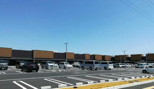 【新店情報】フレスポ富沢西|新たな商業施設がオープン予定!テナントやバイト情報まとめ